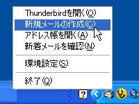 20061018trybird_1.jpg