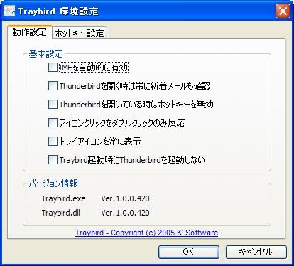 20061018trybird_2.jpg