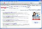 20061113firefox1_2.jpg