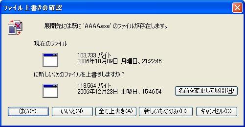 20061225Lhaca1.jpg
