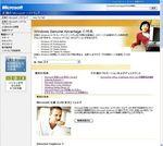 20061225microsoft1.jpg