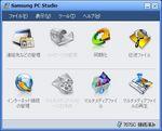 20070119samsung1.jpg