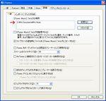 20070122import_2.jpg