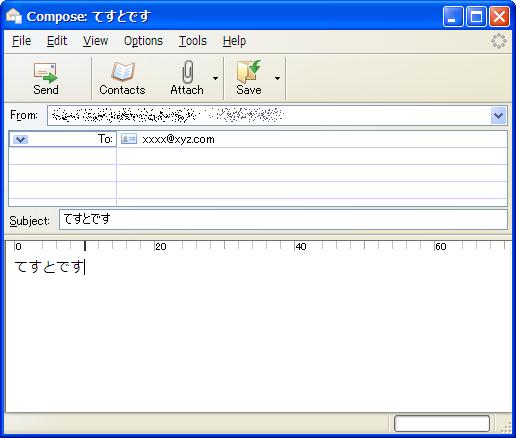 20070410thunderbird_compose.png