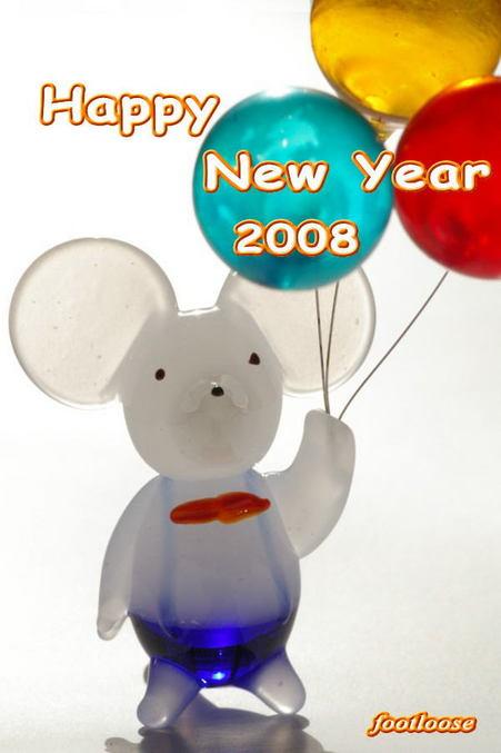 20080101_HappyNewYear2.jpg