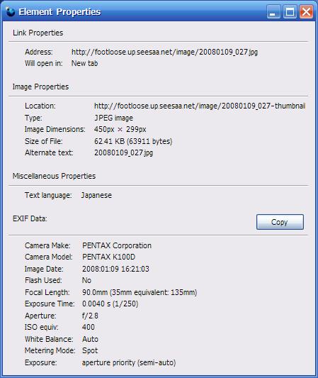 20080109_FxIf1.png