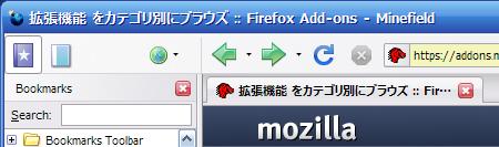 20080129_FirefoxTheme1.png