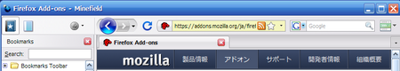 20080305_firefox.png